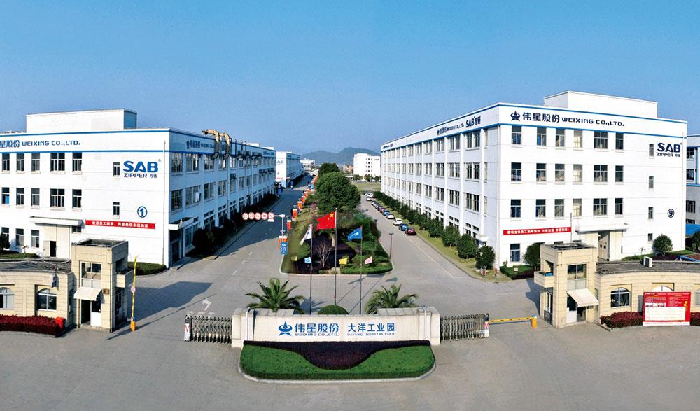 公司简介- 关于我们-浙江伟星实业发展股份有限公司(伟星股份)