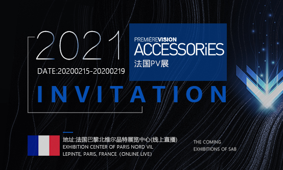 202102PV展 -.jpg