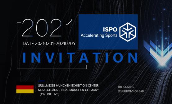 202102ISPO展.jpg