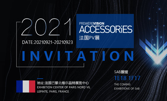 202109PV展.jpg